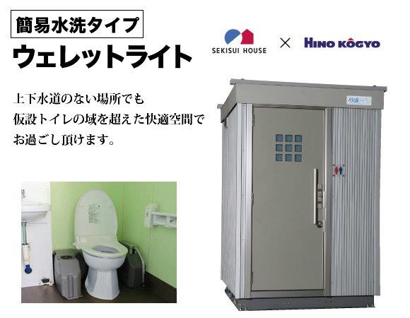 トイレ 水洗 水洗トイレのしくみと修理