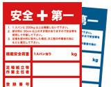 cate-kanban1-160x125