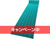 campaign_cate-sukerumat-160x125