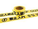 cate-kiken-tape-160x125